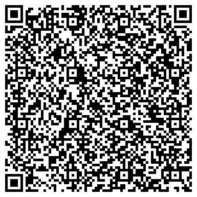 QR-код с контактной информацией организации филиал «Гомельская СПМК-41 ОАО «Гомельоблстрой»