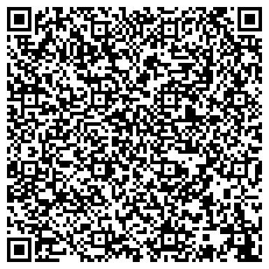 QR-код с контактной информацией организации ООО МХ&Густав Геесс Украина