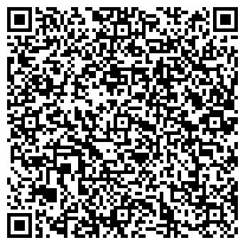 QR-код с контактной информацией организации TEGAY