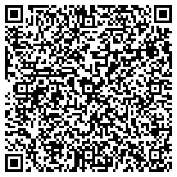 """QR-код с контактной информацией организации ИП """"ЭЛИТА"""""""