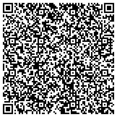 QR-код с контактной информацией организации ОО Центр племенного разведения и дрессировки собак