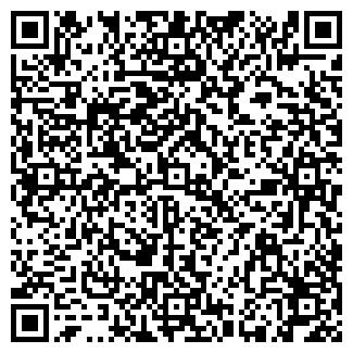 QR-код с контактной информацией организации АО СЕРВАЙСЛОК