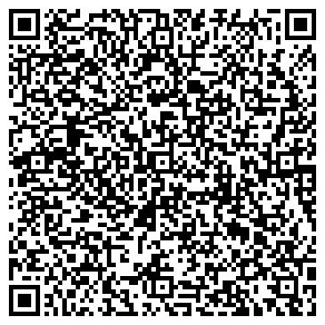 QR-код с контактной информацией организации ООО «Цех495»