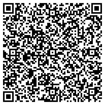 QR-код с контактной информацией организации ИП Гильман