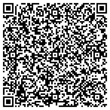 QR-код с контактной информацией организации ООО Чистый дом
