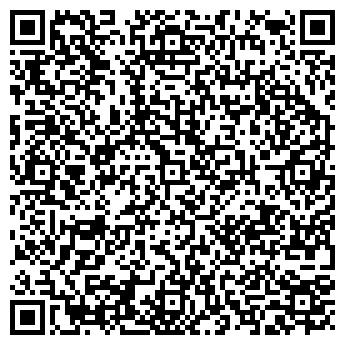 QR-код с контактной информацией организации ЧП Чистый дом