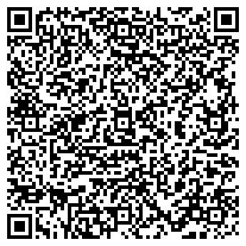 QR-код с контактной информацией организации Глобал Логистик, ООО
