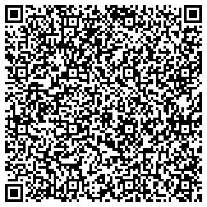 QR-код с контактной информацией организации Агентство Переводов в Уральске , ИП