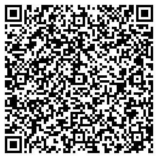 QR-код с контактной информацией организации ЧОУ кара найза