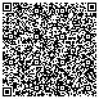 QR-код с контактной информацией организации ООО «Завод строительных материалов»