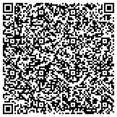 QR-код с контактной информацией организации ЗАО Бобровский Экспериментальный Завод