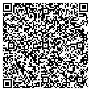 """QR-код с контактной информацией организации ТОО """"REVES GRAND"""""""