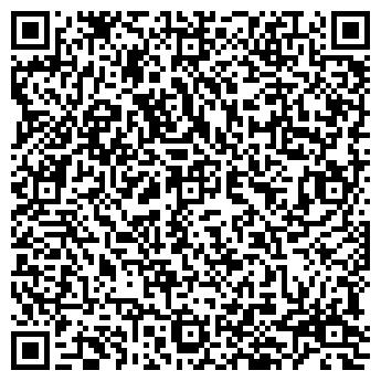 QR-код с контактной информацией организации ООО АНДИС