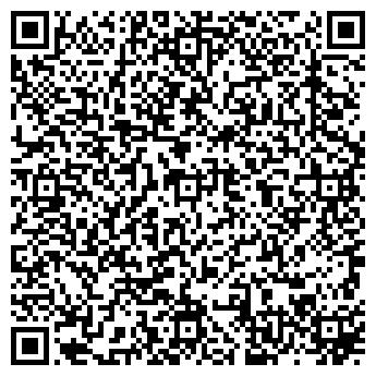 QR-код с контактной информацией организации ООО Веб студия Krokus