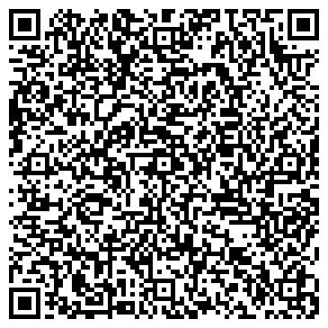 QR-код с контактной информацией организации ТОО АЛИБАХ