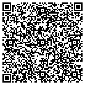 """QR-код с контактной информацией организации ЧП """"ХоГа"""""""