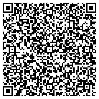 """QR-код с контактной информацией организации ЗАО Алтын-Тамыр"""""""