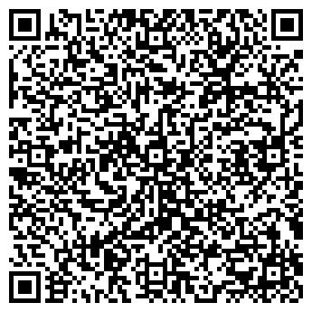 QR-код с контактной информацией организации ООО Дариком