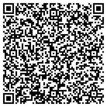 QR-код с контактной информацией организации АпексБи, ООО