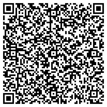 QR-код с контактной информацией организации ТОО Казойлтек