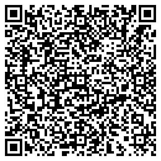QR-код с контактной информацией организации - Chers.com.ua