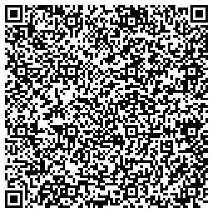 """QR-код с контактной информацией организации РГП РГП """"Дирекция административных зданий Администрации Президента и Правительства РК"""" УДП РК на ПХВ"""