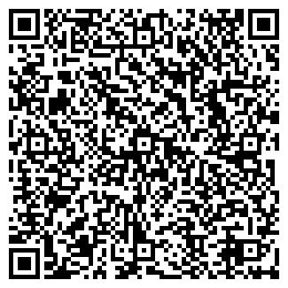 QR-код с контактной информацией организации ООО АвтоТрейдЛизинг