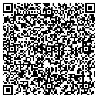 QR-код с контактной информацией организации ОсОО СМС-Курьер