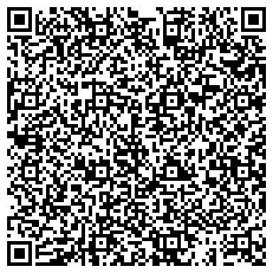 QR-код с контактной информацией организации ООО БЮРО ритуальных услуг для животных