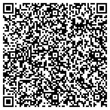 QR-код с контактной информацией организации ЧУП «Стар Мастер»