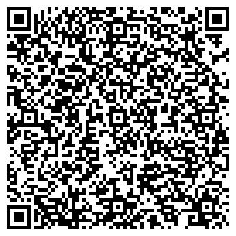 QR-код с контактной информацией организации Terravape