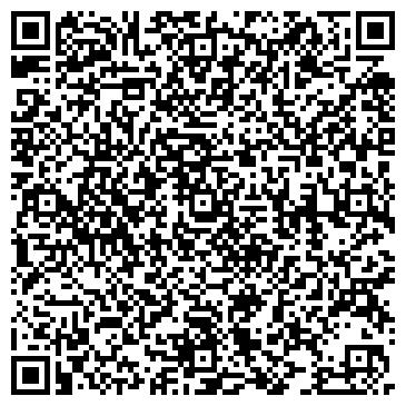 """QR-код с контактной информацией организации LTS Kazakhstan ТОО """"LTS Kazakhstan"""""""