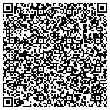 QR-код с контактной информацией организации ООО Юридическая компания УСПЕХ