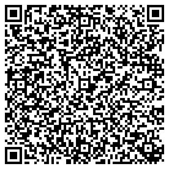 QR-код с контактной информацией организации ООО СТАБИЛИЗАТОРС