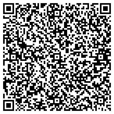 QR-код с контактной информацией организации ООО Уралтест