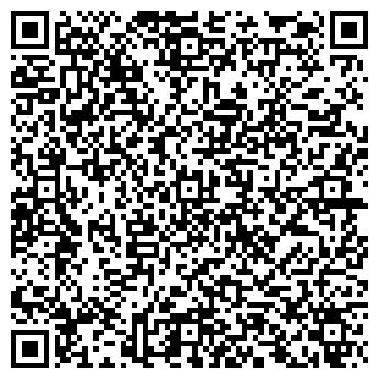 QR-код с контактной информацией организации ООО Эко Такси