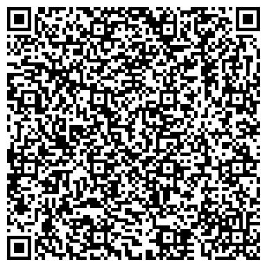 QR-код с контактной информацией организации ООО Юридическая консультация