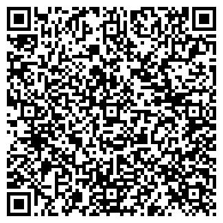 QR-код с контактной информацией организации ИП АртТим-дизайн