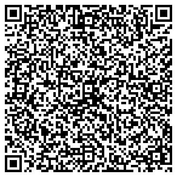 QR-код с контактной информацией организации LLC StudyMir Kazakhstan