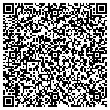 QR-код с контактной информацией организации ООО Домовенок