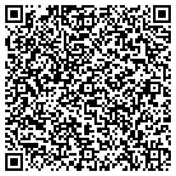 QR-код с контактной информацией организации ООО Стройзона