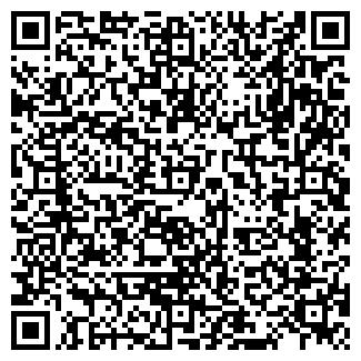 """QR-код с контактной информацией организации ООО """"ЭкспОценка"""""""