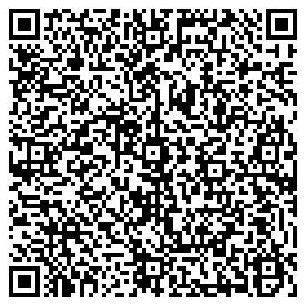 QR-код с контактной информацией организации ООО Рашкевич и партнеры