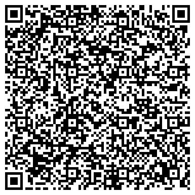 """QR-код с контактной информацией организации УП Юридическая компания """"Кетенджи"""""""