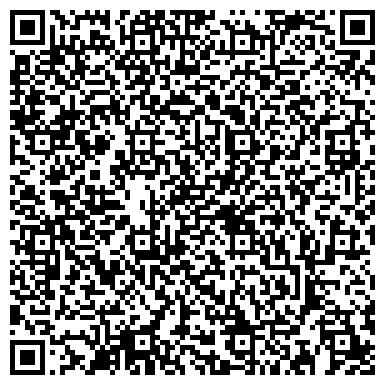QR-код с контактной информацией организации ООО ЭкоКонцепт