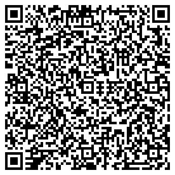 QR-код с контактной информацией организации ООО Геримпекс