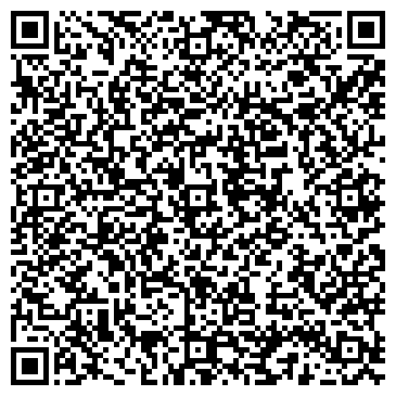 QR-код с контактной информацией организации ИП Магазин канцтоваров Яссы