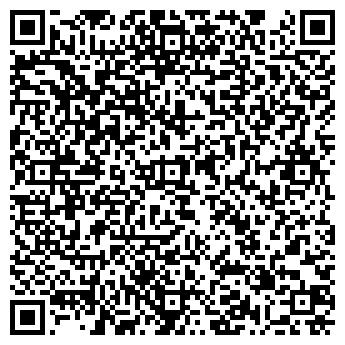 QR-код с контактной информацией организации ИП UBERPRO