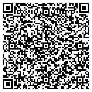 QR-код с контактной информацией организации ООО ФутболСтрой