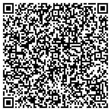QR-код с контактной информацией организации ТОО Реклама центр колор